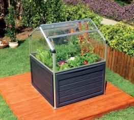 Garten Online Shop Gartenversand Mygardenhome